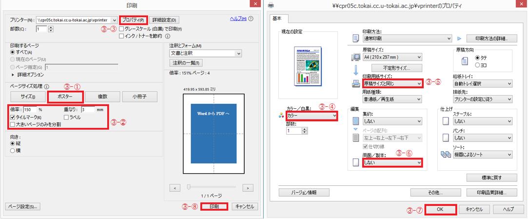 pdf モノクロにする方法