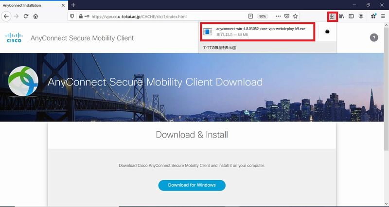 cisco anyconnect secure mobility client ダウンロード windows10